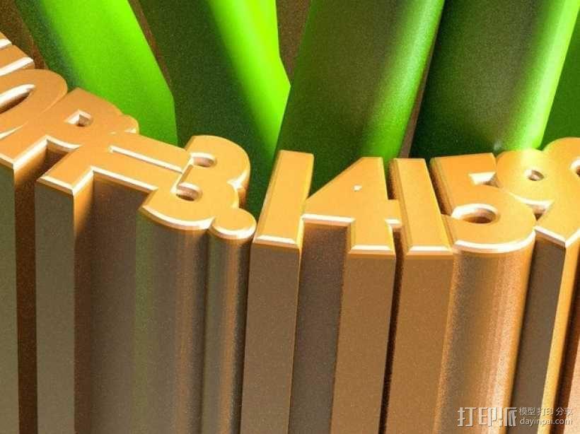 Pi 笔筒 3D模型  图3