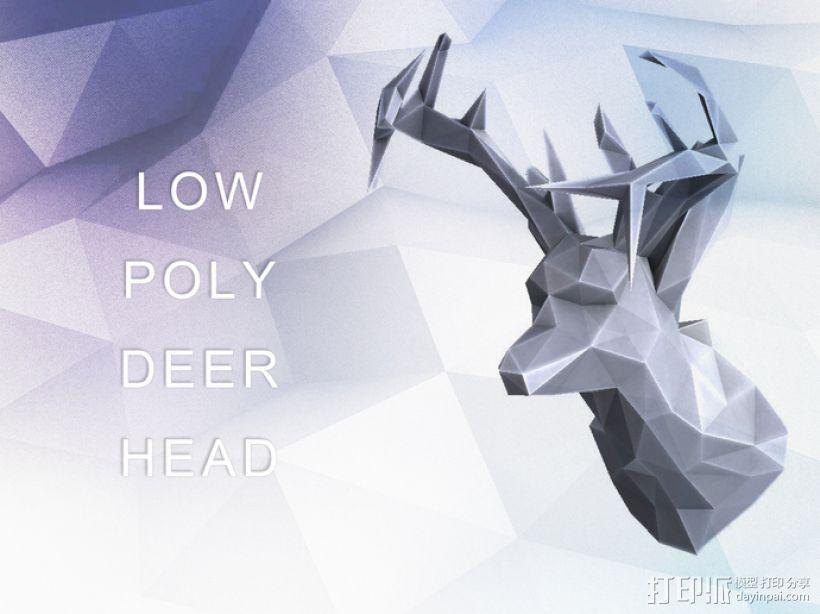 低面数 鹿头 3D模型  图1