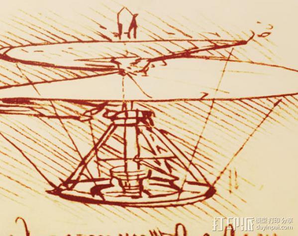 飞机螺旋桨 3D模型  图6