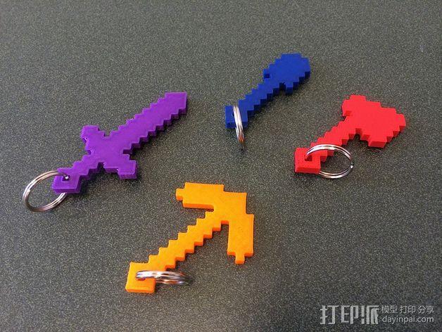 小工具钥匙链 3D模型  图3