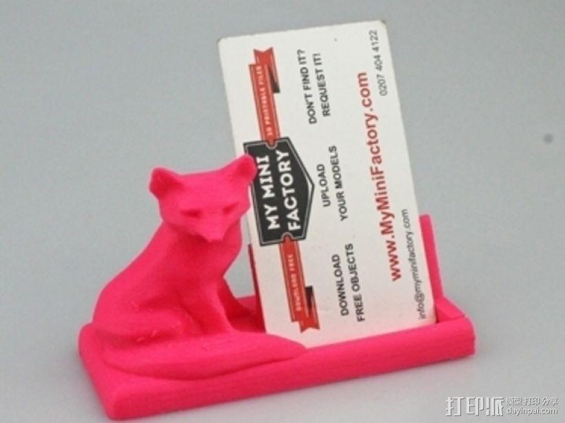 狐狸先生名片夹 3D模型  图1