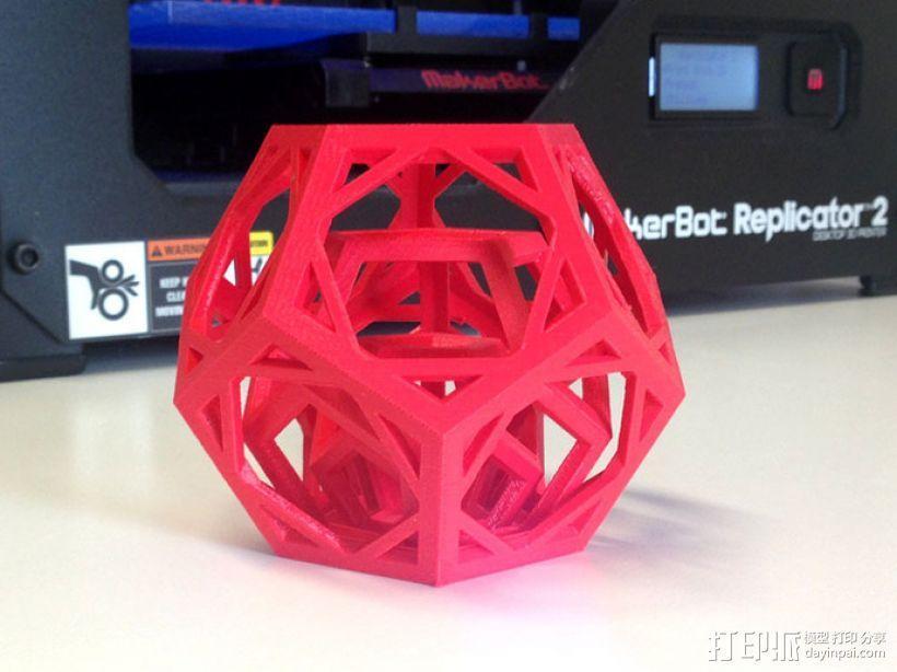 嵌套的12面体 3D模型  图1