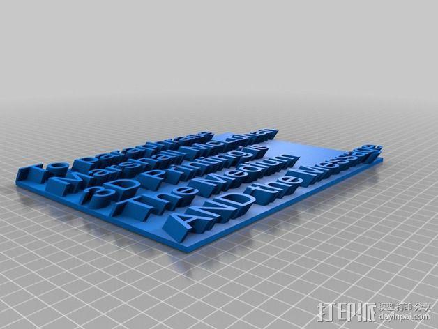 The Medium AND the Message标志板 3D模型  图2