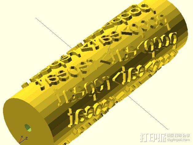 文字滚漆筒 3D模型  图3