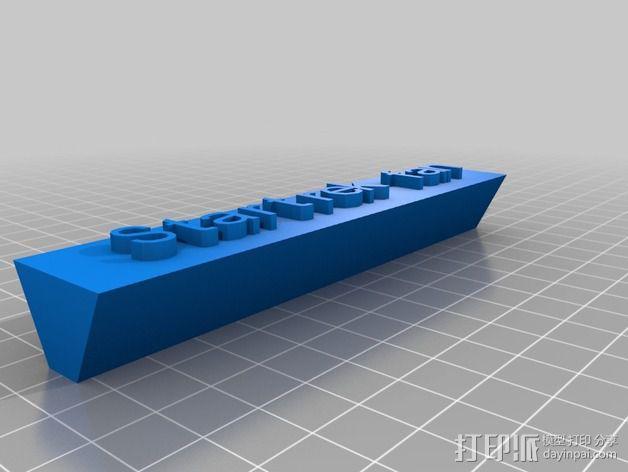桌面名牌 3D模型  图2