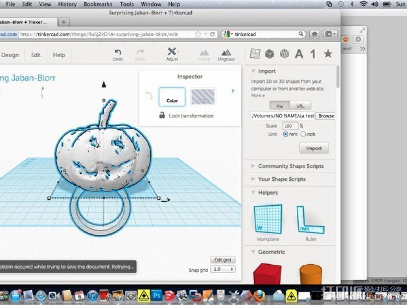 南瓜灯戒指 3D模型  图4