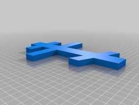 俄罗斯东正教十字架 3D模型