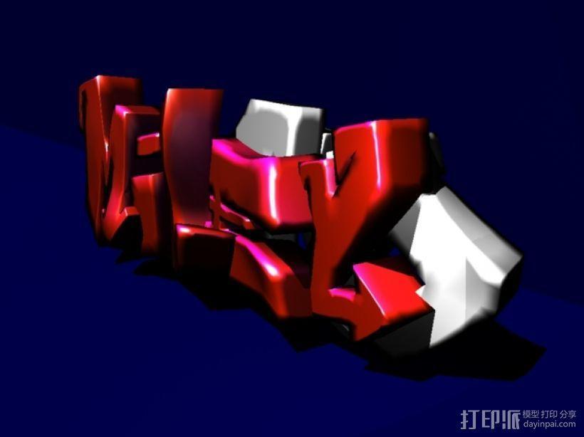3D涂鸦模型 3D模型  图1