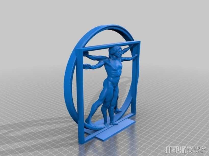 维特鲁威人 3D模型  图3