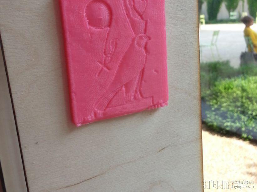 horus太阳神贴卡 3D模型  图1