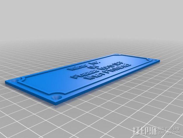 名牌板 3D模型  图1