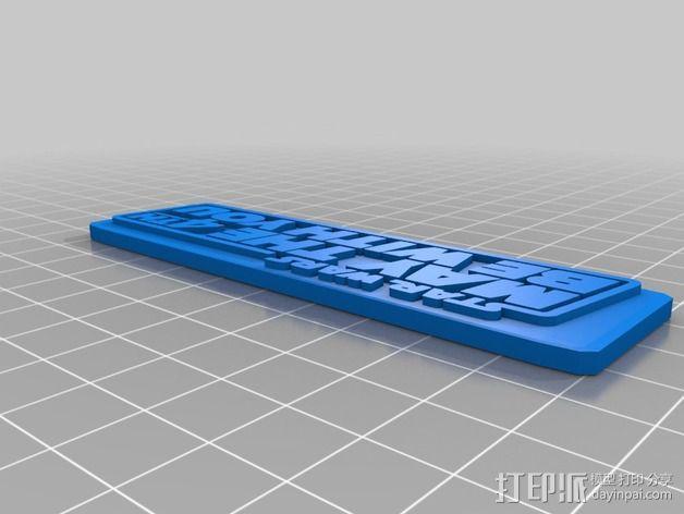 小牌匾 3D模型  图2