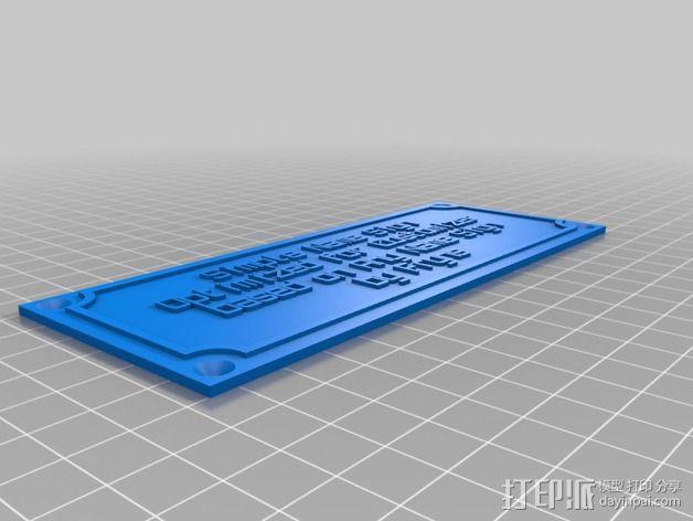 名牌 标志 小牌匾 3D模型  图2