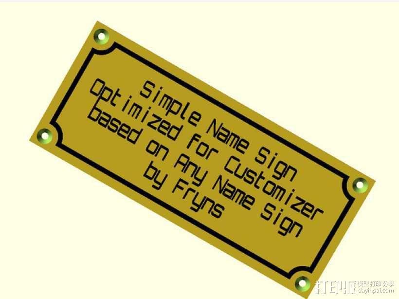 名牌 标志 小牌匾 3D模型  图1