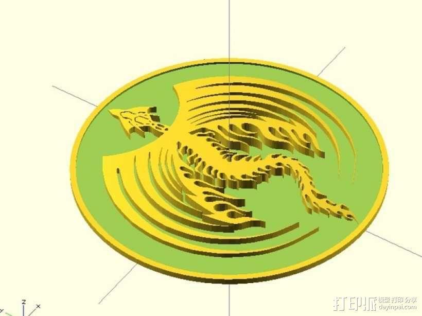 龙型奖章 3D模型  图1