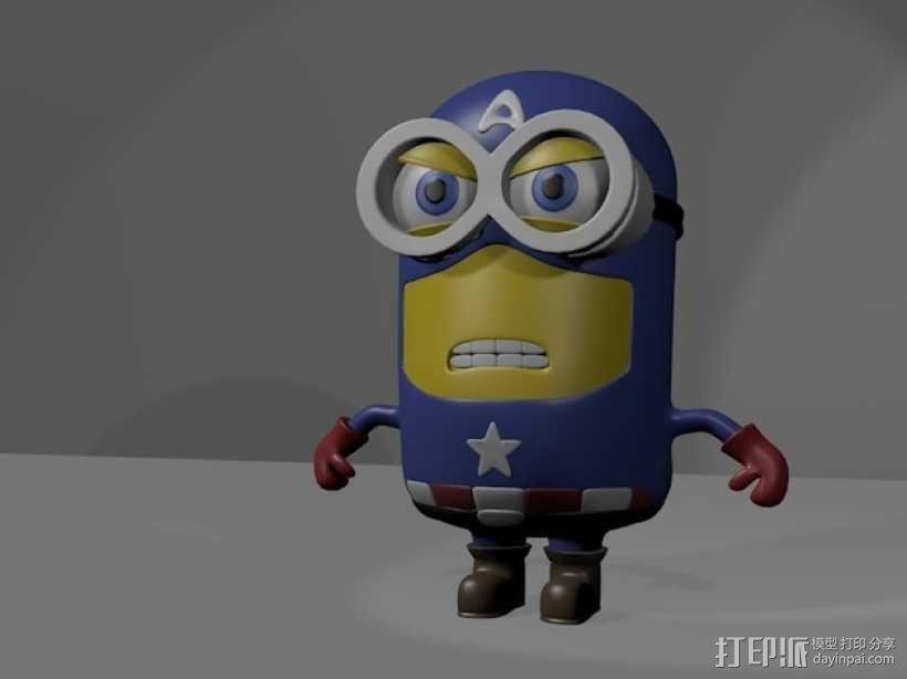 小黄人——美国队长版 3D模型  图1