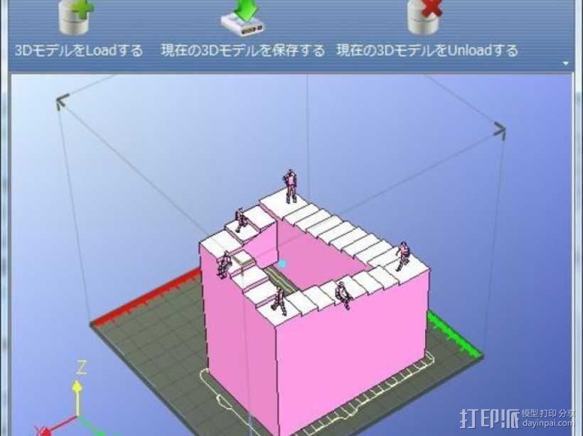 彭罗斯阶梯 3D模型  图4