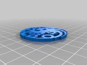 坦格利安的龙之印记 3D模型