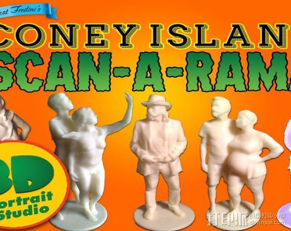 康尼岛盛宴 3D模型  图1