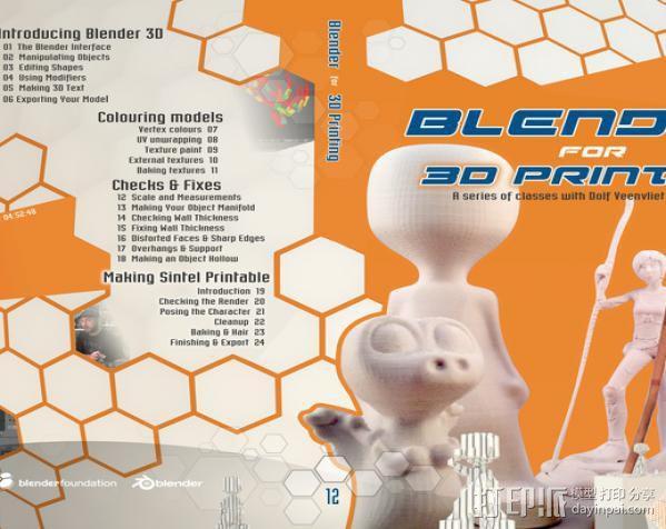 辛特尔模型 3D模型  图5