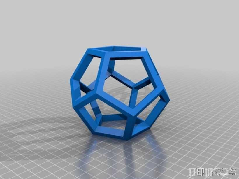 中空12面体 3D模型  图1