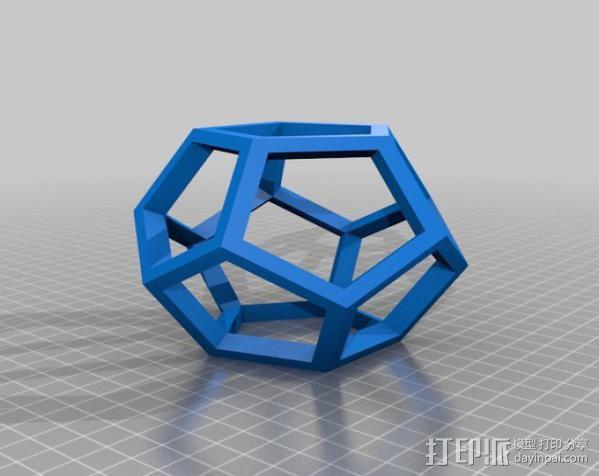 中空12面体 3D模型  图2
