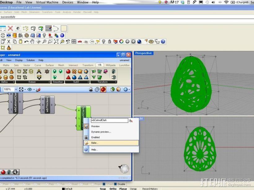 复活节彩蛋模型 3D模型  图7