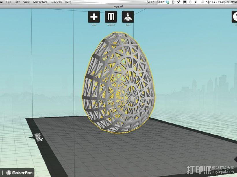复活节彩蛋模型 3D模型  图6