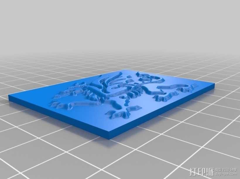 压花板  3D模型  图3