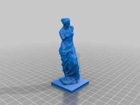 阿佛洛狄忒 3D模型