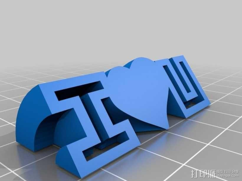 我爱你 3D模型  图1