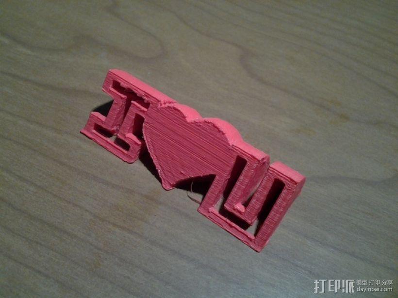 我爱你 3D模型  图3