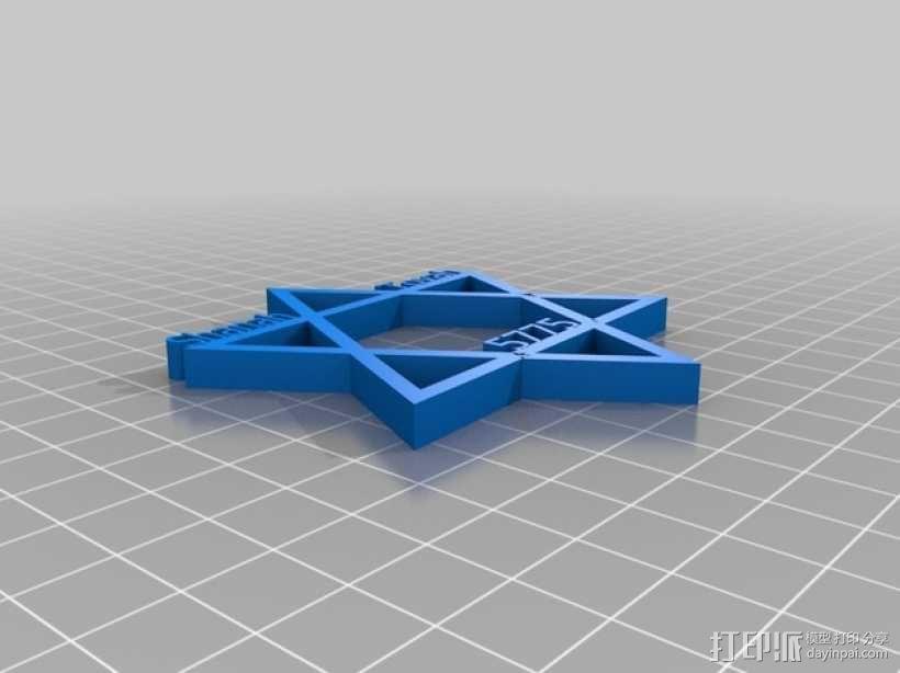 大卫王之星 六角星 3D模型  图1