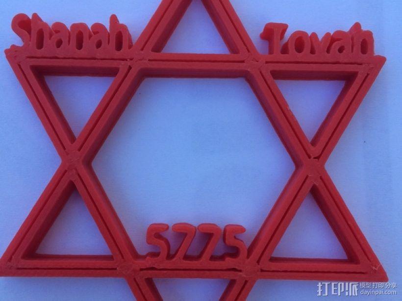 大卫王之星 六角星 3D模型  图2