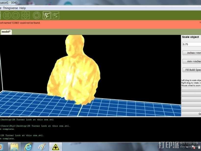 Turner博士半身像雕塑 3D模型  图1