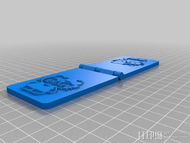 花纹钢印 3D模型  图1