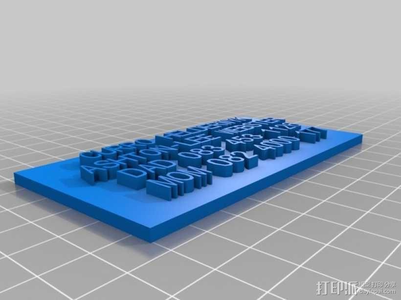 特制简易名字标记 3D模型  图1