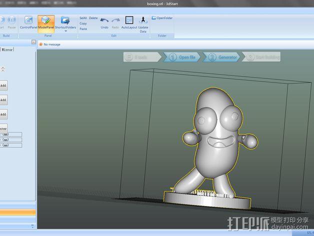 雨花石吉祥物模型 3D模型  图4