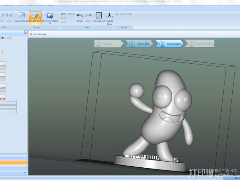 雨花石吉祥物模型 3D模型  图11