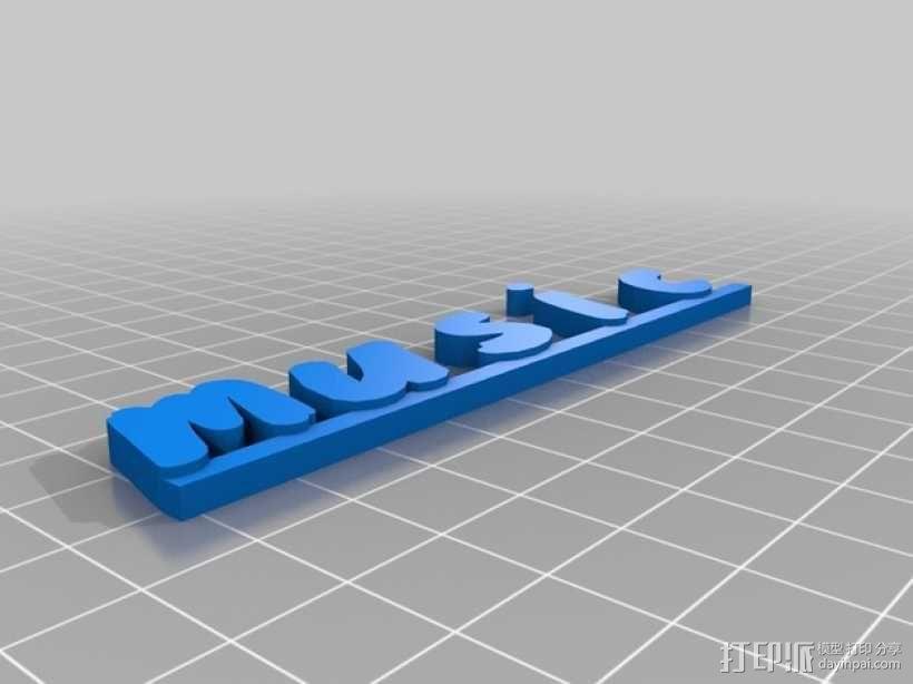 cloud music标志 3D模型  图1
