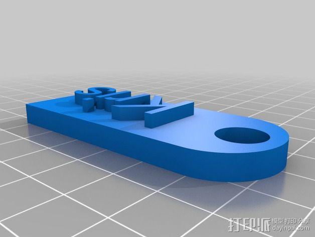 名牌标签 钥匙扣 3D模型  图1