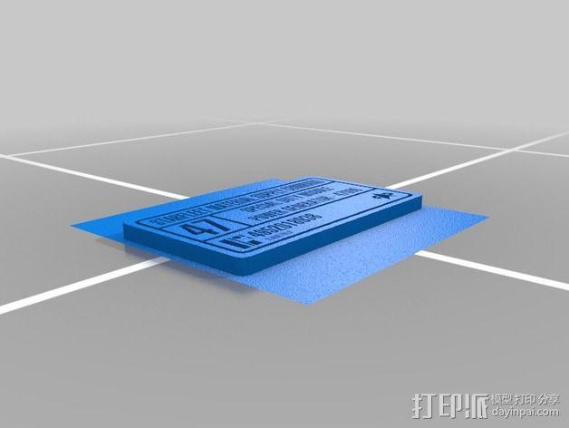 集装箱标签 3D模型  图1
