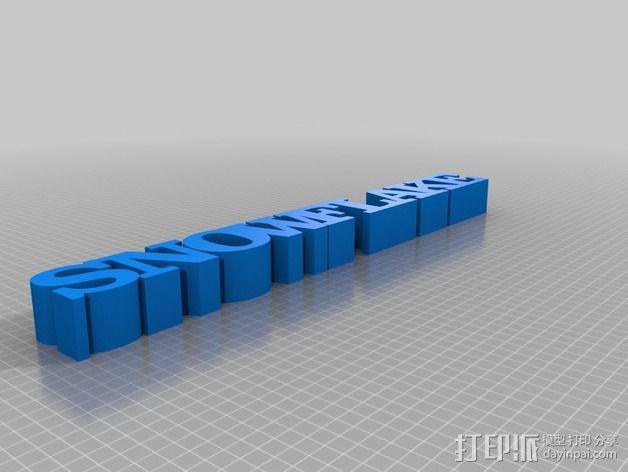 3D文本 3D模型  图1