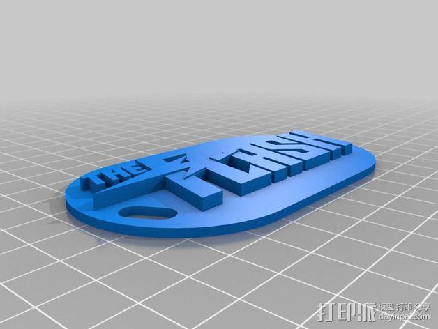 闪电钥匙扣 3D模型  图2