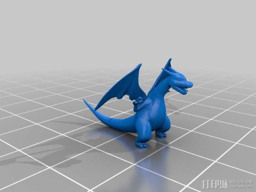 喷火龙 3D模型  图2