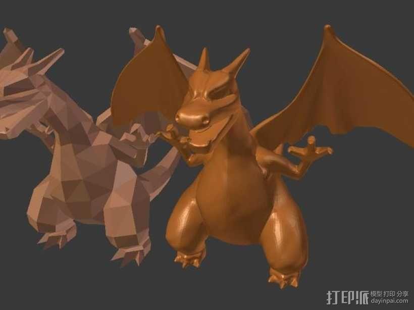喷火龙 3D模型  图1