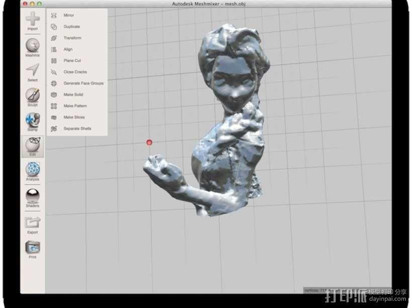 Elsa公主模型 3D模型  图2