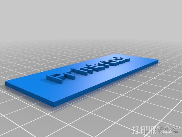 Printrbot打印机前板 面板 3D模型  图2