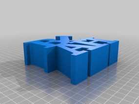 立体字母模型 3D模型
