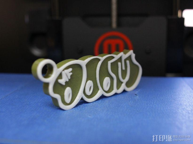 MF DOOM 钥匙链  3D模型  图5
